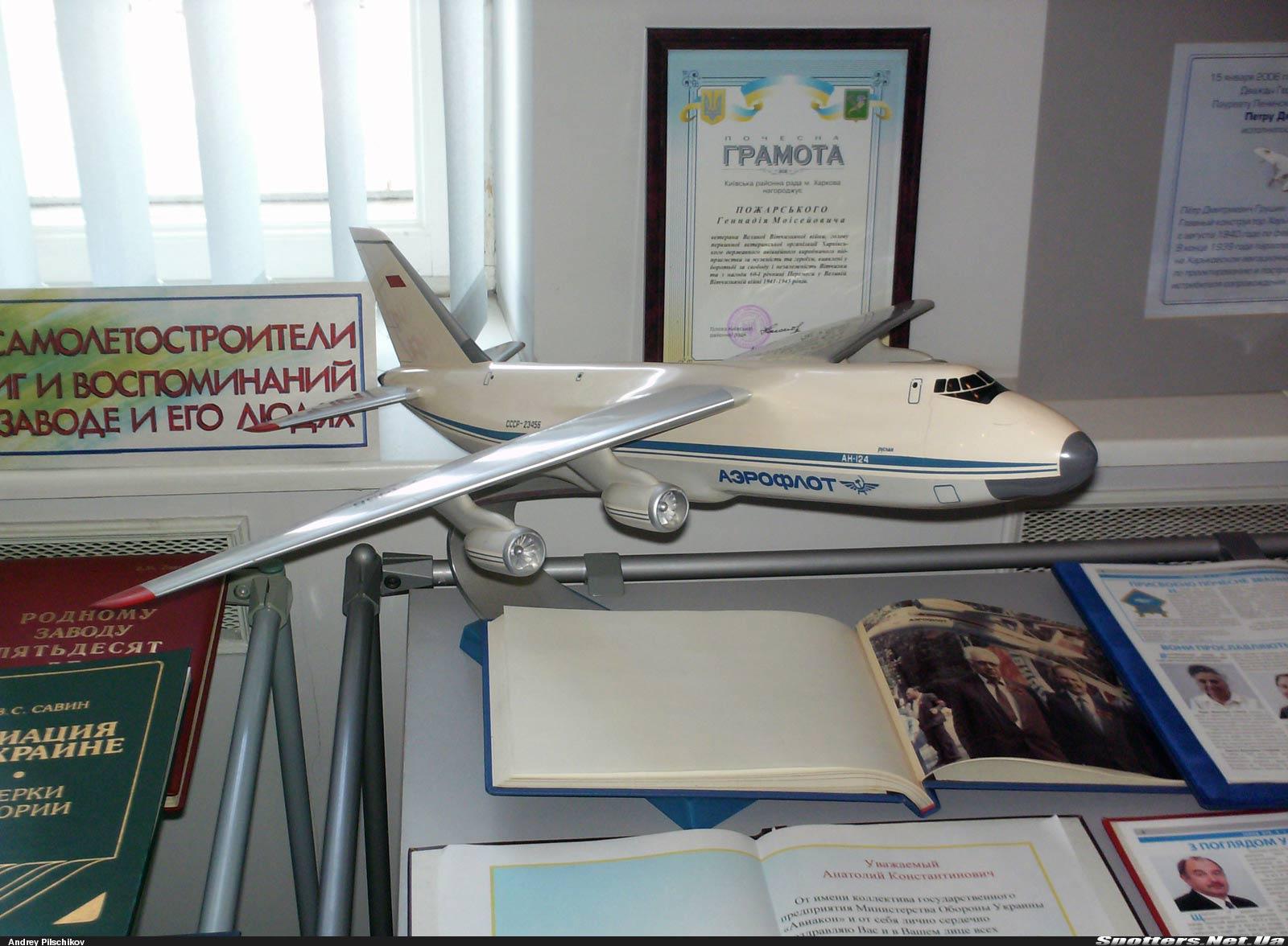 Модель Ан-124