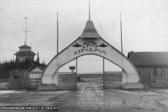 Ворота Ходынского аэродрома