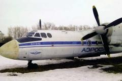 Ан-24Б
