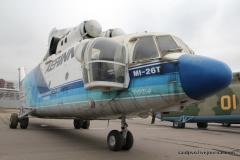 Ми-26НЕФ-М - дальний противолодочный вертолет