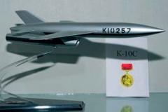 модель К-10С
