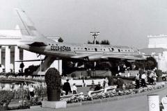Ту-104 СССР-Л5400
