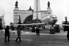 Ту-124А