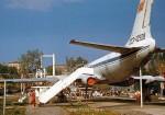 Ту-104Б в Зауральной роще г.Оренбурга. 1983 г.