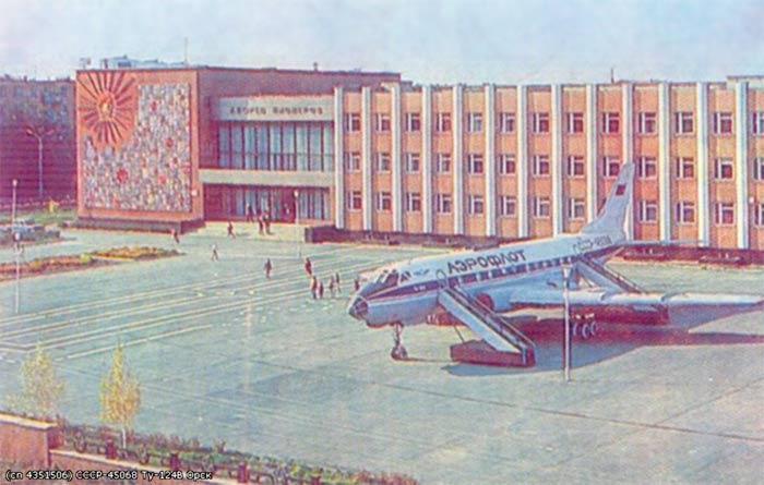 Ту-124В