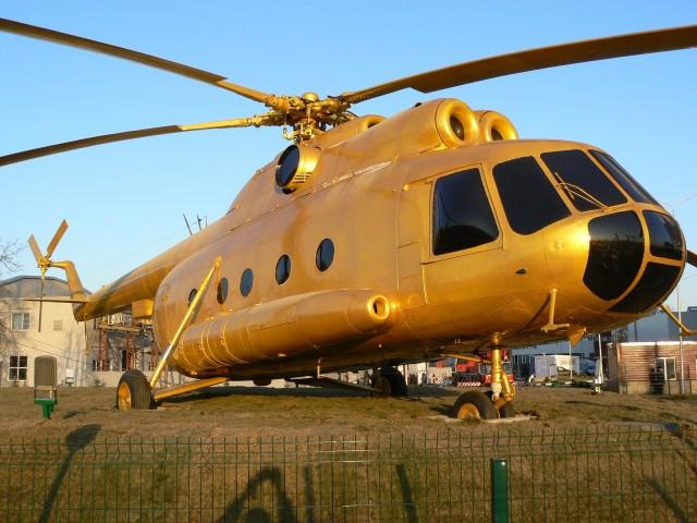 золотой Ми-8