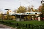 Ту-124А (прототип Ту-134)