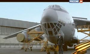 Военно-транспортный самолет Ил-76МД-90А. Кадр из телепрограммы