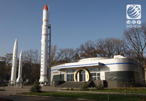 Парк ракет в Днепропетровске