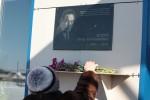 мемориальная доска легендарному авиатору Якутии Петру Кухто