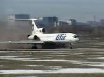 посадка Ту-154 на учебный аэродром
