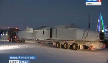 транспортировка бомбардировщика Су-24