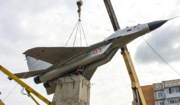 МиГ-29 поставили на постамент в Обнинске