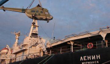 На «Ленин» «приземлился» вертолет