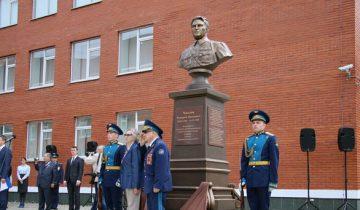 Открытие бюста Валерию Чкалову