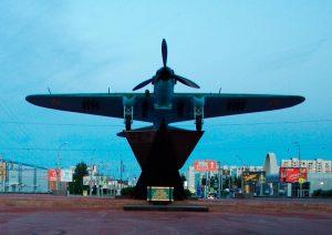 Ил-2. Самара. 2010 г.