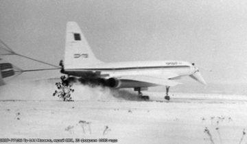 Посадка Ту-144 в Монино
